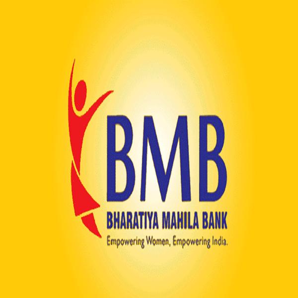 Bharatiya-Mahila-Bank