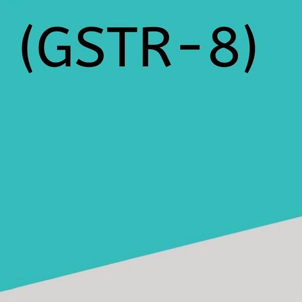 GSTR 8 | Bulb And Key