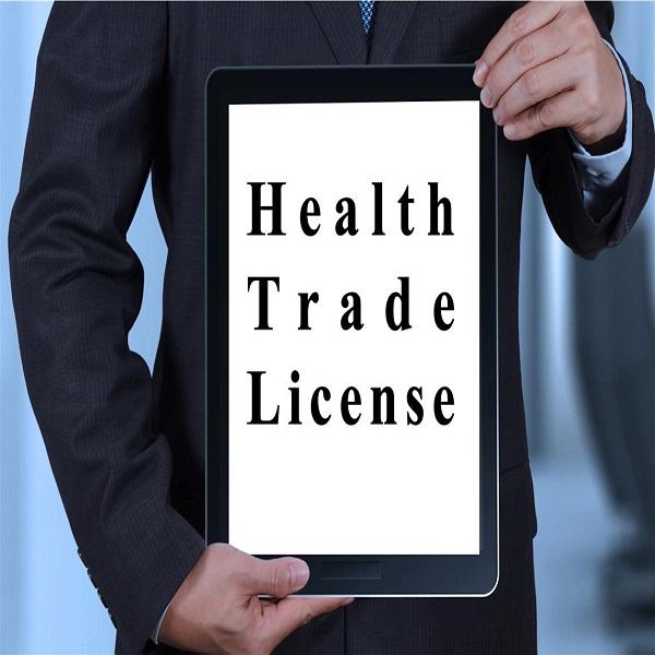 Health/Trade License