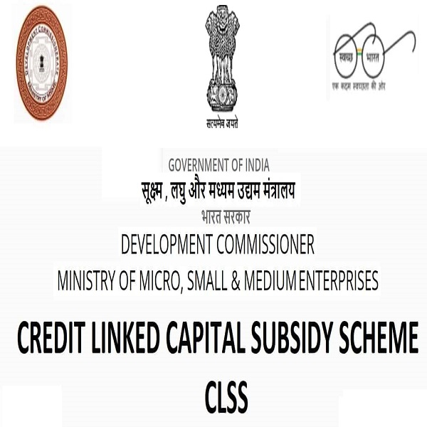 Credit Link Capital Subsidy for Technology Upgradation | bulb and key