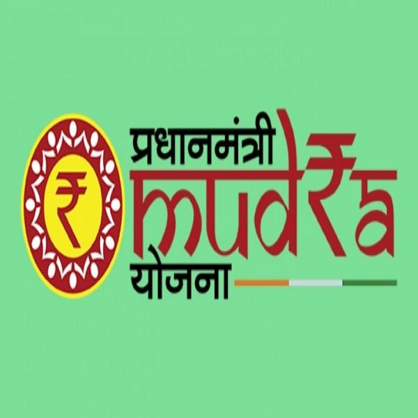 The MUDRA Yojana Loans | bulb and key